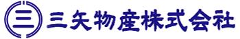 九州野菜生産栽培・販売会社三矢物産公式サイト